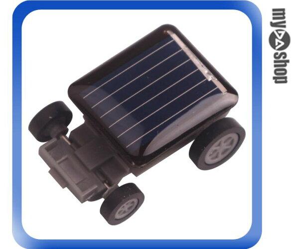 《DA量販店》全新 太陽能  太陽能汽車 無需電池  (29-429)