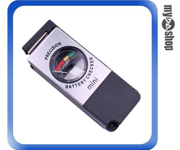 《DA量販店E》智慧型電池測電器 適用 1號/2號/3號/4號/5號/9號電池 方便攜帶 (34-010)