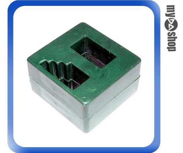 《DA量販店A》全新 鐵製 小型 起子、五金工具 專用 充磁器/消磁器 (34-064)
