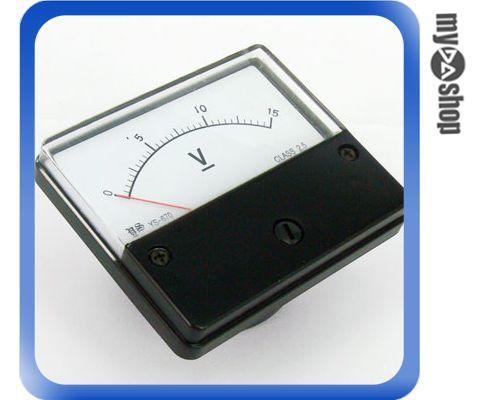 《DA量販店F》全新 直流電壓計 電壓表 指針 盤用方型 YS-670 0~15V CLASS-2.5(34-116)