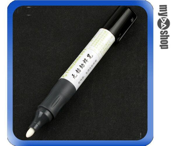《DA量販店》全新 免清洗 無鉛 助焊劑 焊接劑 助焊筆 適用各種電路板或表面 (34-1471)