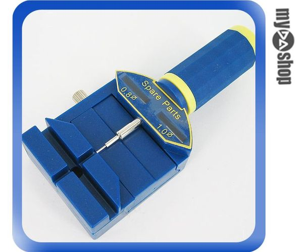 《DA量販店G》手錶錶帶 專用 維修調整工具 適用孔徑 0.8、1.0mm 錶鏈使用 (34-436)