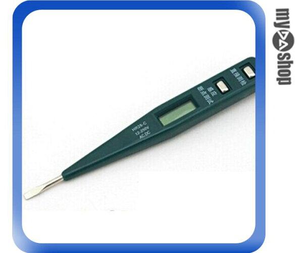 《DA量販店》一字起子型 液晶顯示 免電池 測電筆 可作簡易的電壓、漏電檢測 (34-730)