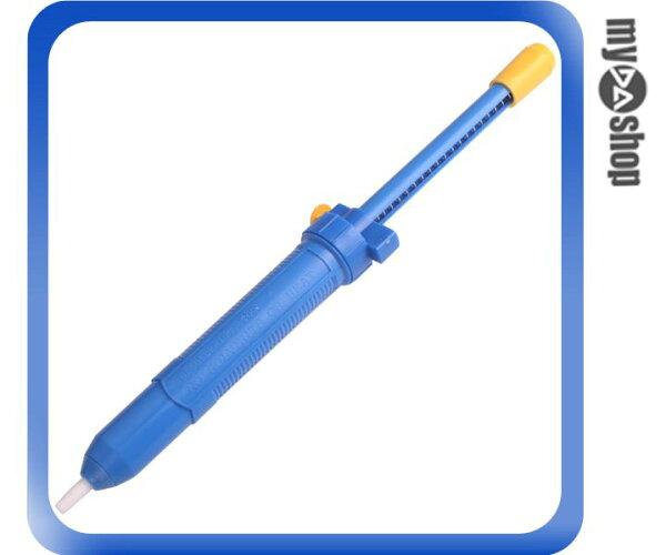 《DA量販店》全新 AX-108 塑膠  吸錫器    (34-886)