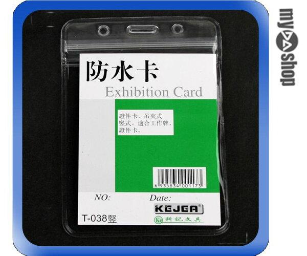 《DA量販店》全新 直式 車票卡套/悠遊卡套/識別證件套/信用卡套 一組10張 (59-1334)