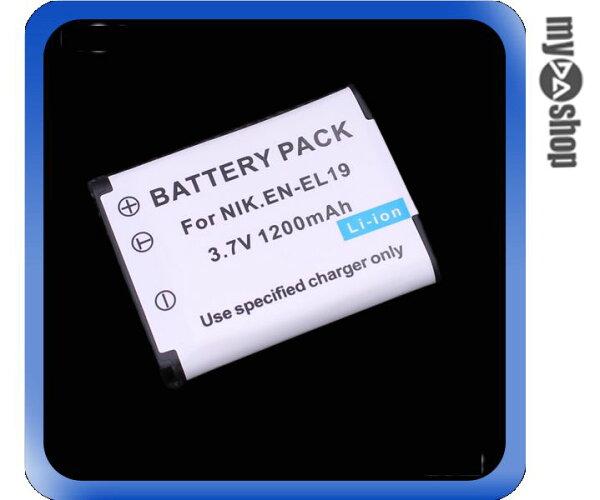 《DA量販店》Nikon EN-EL19 ENEL19 鋰電池 3.7V 1200mAh(77-074)
