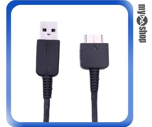 《DA量販店》Sony PS Vita PSV 充電線 電源線 傳輸線 數據線(77-415)
