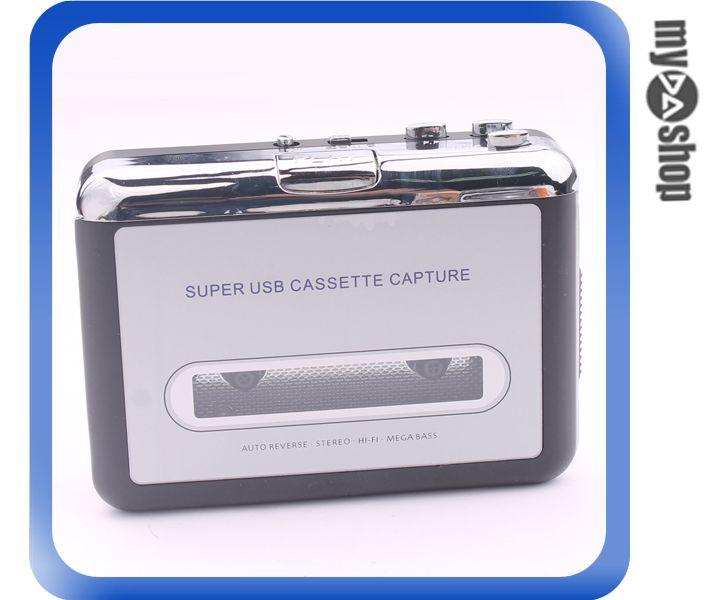 《DA量販店》USB 磁帶 轉換器 磁帶轉MP3 USB 卡帶轉USB 附編輯軟體(77-712)