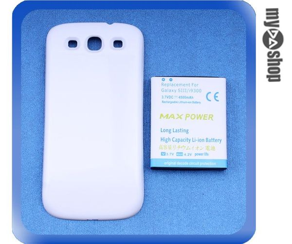 《DA量販店》三星 Samsung GALAXY i9300 S3 3.7VDC 4500mAh 加厚電池 背蓋(78-0139)