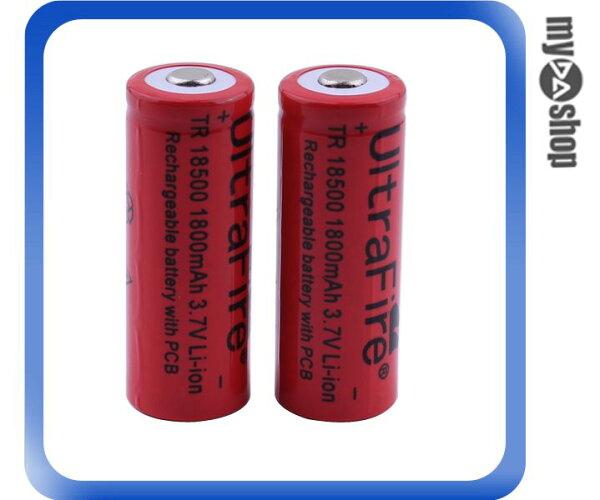 《DA量販店》Trust Fire 1800mAh 18500 3.7V Li-ion 鋰電池 充電電池 2入(78-0207)