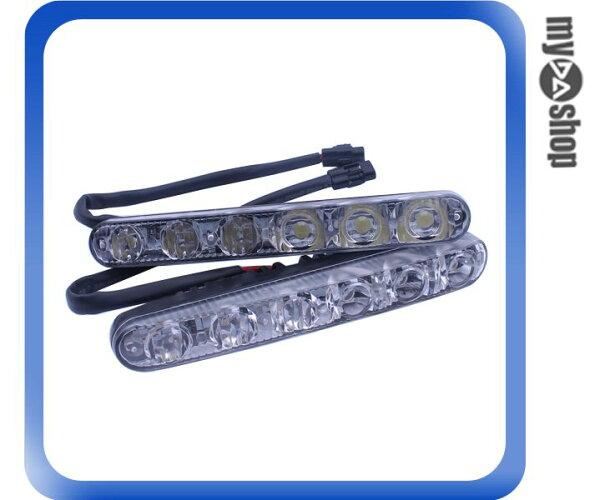 《DA量販店》汽車 車用 改裝 多功能 6LED 日行燈 晝行燈 行車燈 白光(78-0922)