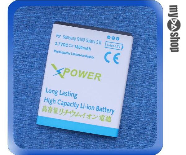《DA量販店》三星 Samsung Galaxy S2 i9100 3.7V 1800mah 電池(78-0970)