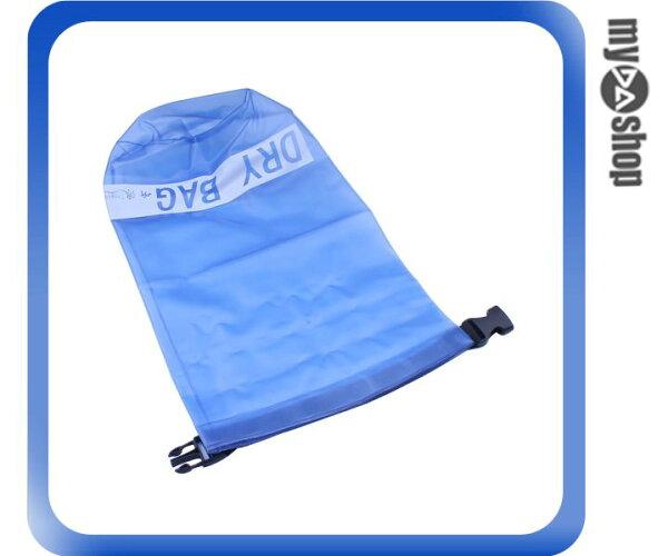 《DA量販店》朔溪 海邊 游泳池 專用 防水袋 潛水袋 漂浮袋(78-1696)