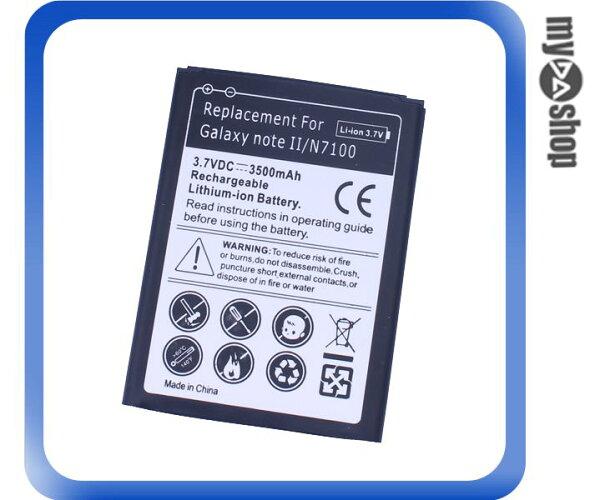 Samsung Galaxy Note II  N7100 3500mah 高容量 鋰電池(78-3049)