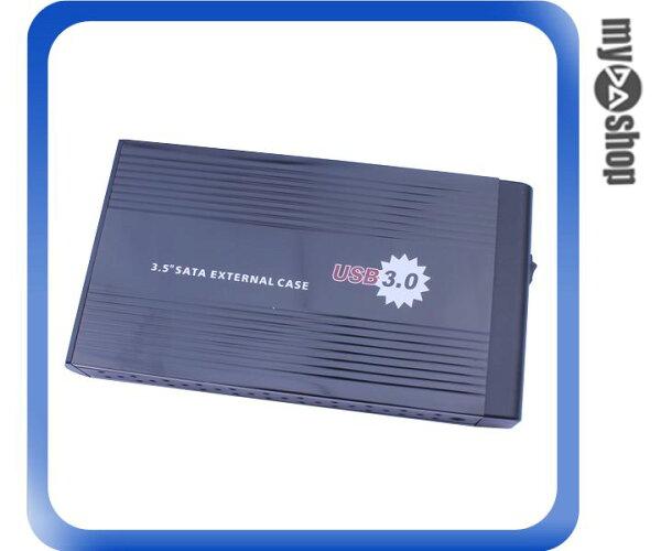 USB3.0 高速 3.5吋  SATA 外接式硬碟盒 (78-3107)