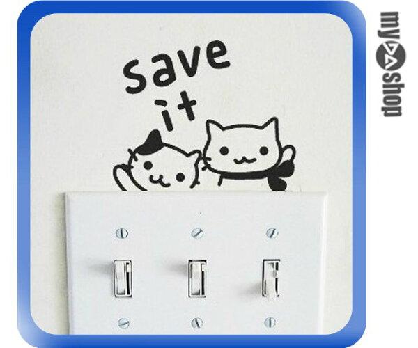 《DA量販店》可愛 貓咪 開關貼 壁貼 窗貼 壁紙 玻璃貼紙 室內 居家 DIY 黑色(78-3752)