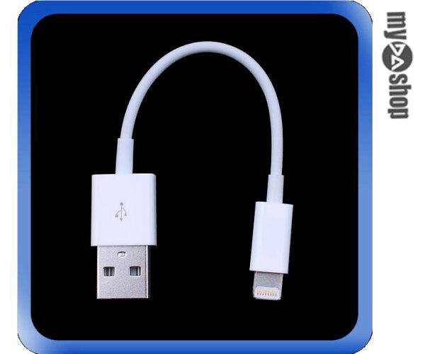 《DA量販店》OEM apple iphone5 充電 傳輸線 短款 短線 白色(78-4091)