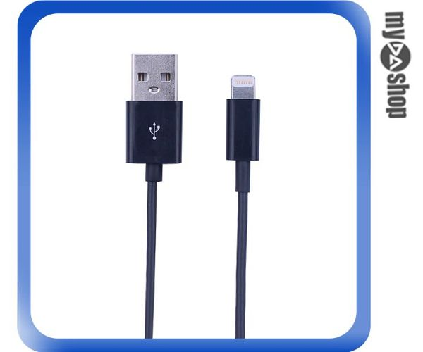 《DA量販店》OEM ipad mini ipad4 iphone5 傳輸線 數據線 充電線 黑色(78-4134)