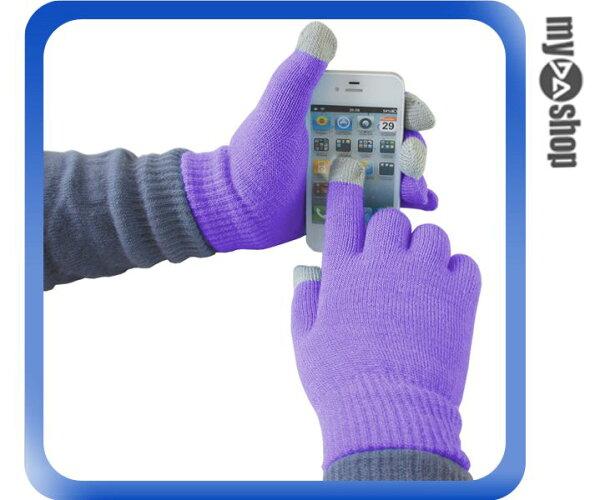 《DA量販店》保暖 觸控 螢幕 手套 iPhone iPad HTC Samsung 紫色 2雙入(78-4175)