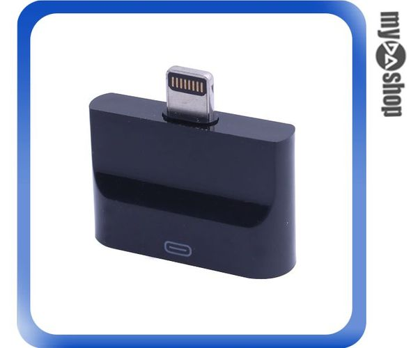 《DA量販店》OEM 傳輸 充電 轉換頭 轉接頭 2合1 micro ip4 轉 iphone5 黑色(78-4226)