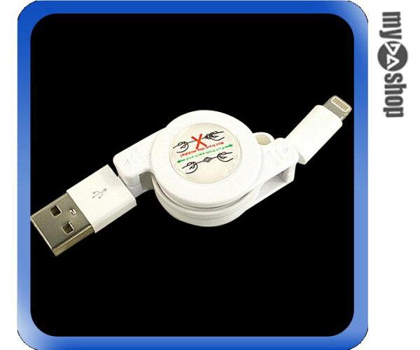 《DA量販店》OEM iPhone5 伸縮 數據線 傳輸線 充電線 全長 77cm 白色(78-4313)