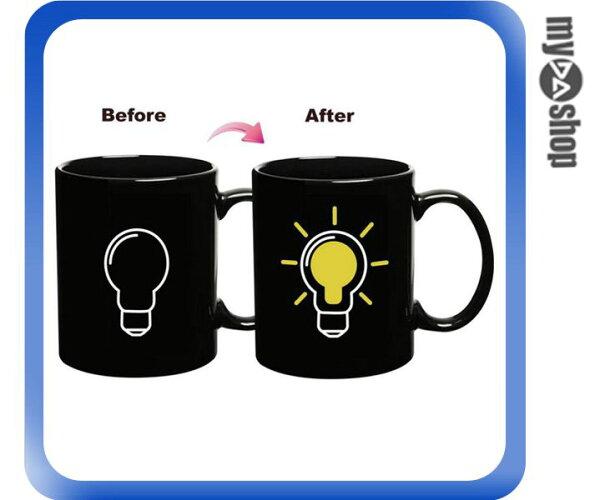 《DA量販店》燈泡 變色 馬克杯 咖啡杯 變色杯 水杯 茶杯 陶瓷杯 禮物(79-0500)