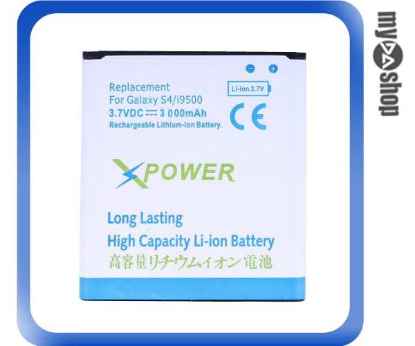 《DA量販店》三星 Samsung Galaxy S4 i9500 3.7V 3000mah 電池(79-0825)