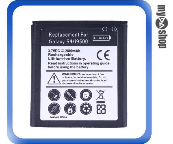 《DA量販店》三星 Samsung Galaxy S4 i9500 3.7V 2800mah 電池(79-0826)
