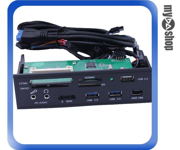 《DA量販店》5.25吋 SATA IEEE 1394 光碟機 前置面板 雙 USB3.0 接口 HUB(79-0850)