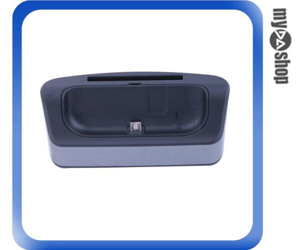 《DA量販店》Samsung Note2 N7100 兩用 手機座充 電池座充 手機立架 充電座(79-0860)
