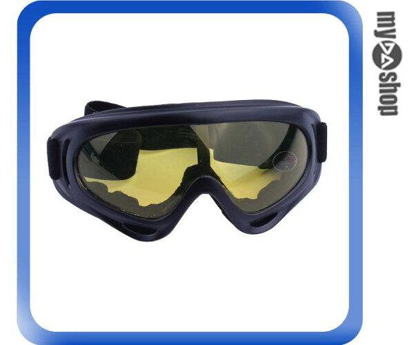 《DA量販店》生存遊戲 滑雪 防風鏡 防沙鏡 越野 護目鏡 眼鏡 風鏡 黑框 黃色(79-1075)