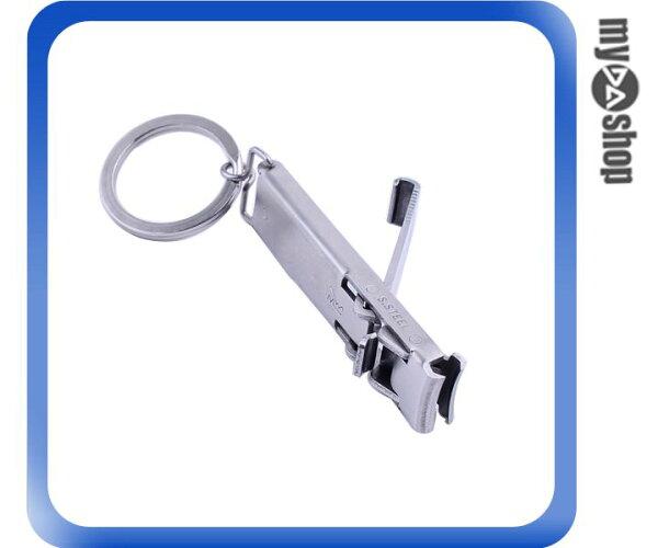 《DA量販店》居家 生活 指甲剪 指甲刀 指甲鉗 鑰匙圈 吊飾環(79-1169)