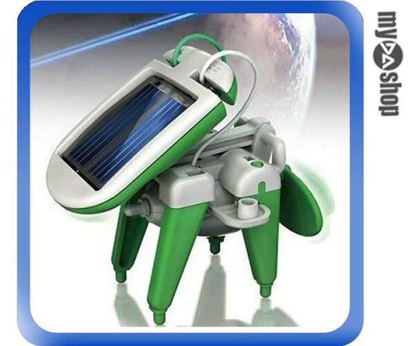 《DA量販店》DIY 益智 智力 科學實驗 太陽能 六合一 拼裝 組裝 玩具組 一代(79-1387)