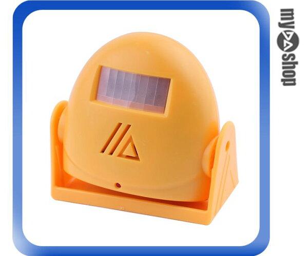 《DA量販店》音樂 語音 紅外線 感應 門鈴 警報器 迎賓器 防盜器 橘色(79-1589)