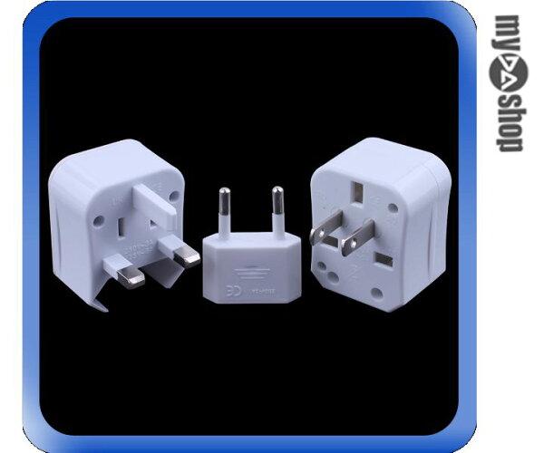 《DA量販店》萬用插頭 插座 轉接頭 商務 自助旅行 澳規 美規 英規 歐規 (79-1592)