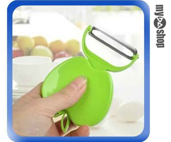 《DA量販店》廚房 蘋果 造型 便攜 折疊 蔬菜 水果 削皮器 削皮刀 去皮刀(79-1945)