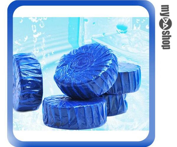 《DA量販店》除臭 免洗 馬桶 清潔 馬桶清潔錠 馬桶潔廁劑 藍泡泡 潔廁球(79-1962)