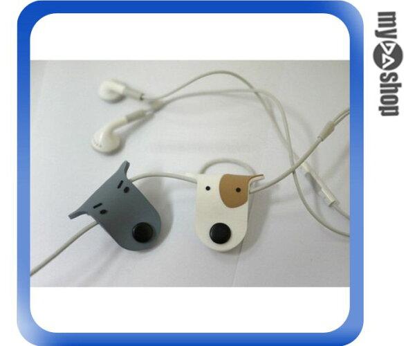 《DA量販店》可愛 狗狗 扣式 捲線器 繞線器 集線器 收線器 耳機線 顏色隨機(79-1984)