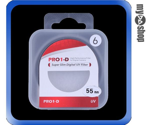 《DA量販店》UV PRO1-D 紫外線 濾鏡 鏡頭 保護鏡 保護蓋 適用尺寸 55mm(79-2064)