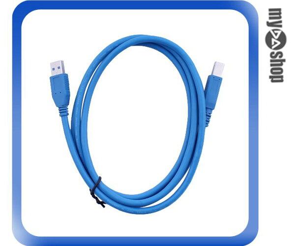 《DA量販店》150CM 高速 USB 3.0 TO MICRO 印表機 線材 傳輸線 延長線(79-2119)