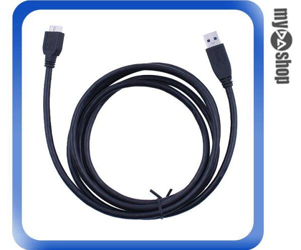 《DA量販店》150CM 高速 USB 3.0 TO MICRO 硬碟線 傳輸線 延長線(79-2120)