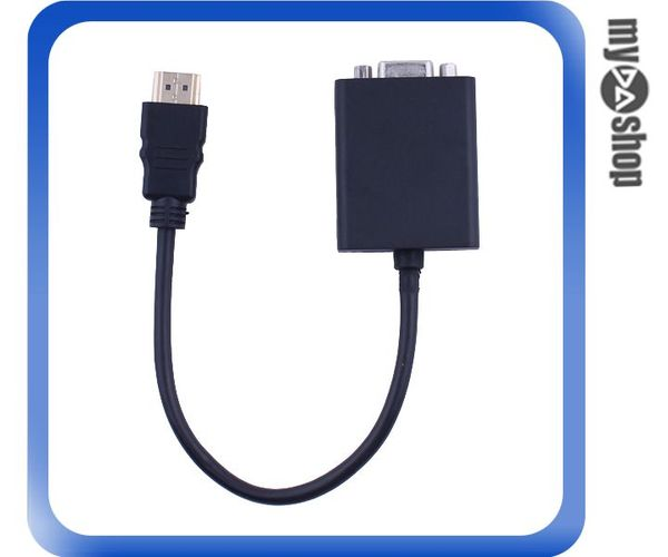 《DA量販店》NB轉電視 HDMI 轉 VGA 黑色 轉接線 轉接頭 轉換器 螢幕線(79-2199)