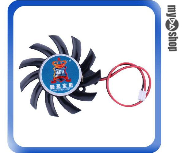 《DA量販店》電腦 周邊 主機 散熱 6cm 風扇 黑色 2PIN電源 滾珠軸承 Ball(79-2561)