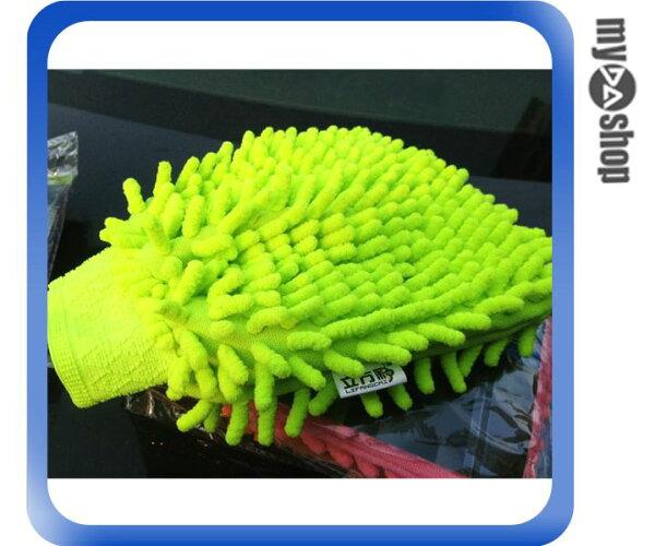《DA量販店》珊瑚蟲 雪尼爾 洗車 清潔 手套 毛巾 抹布(79-2651)