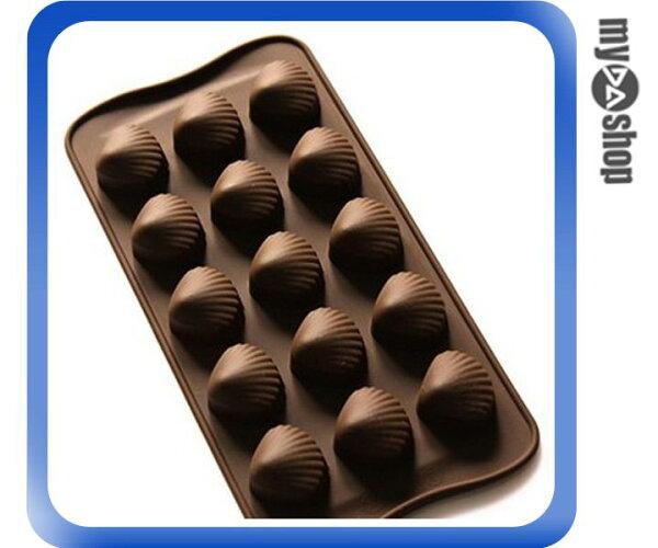 《DA量販店》生活 居家 廚房 創意 巧克力 貝殼 造型 模型 模具 冰品 冰棒(79-2826)