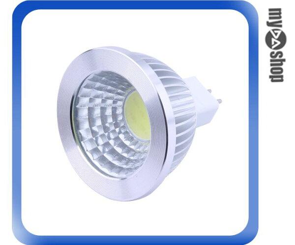 《DA量販店》MR16 3W 12V LED燈 節能燈 省電燈泡(79-3006)