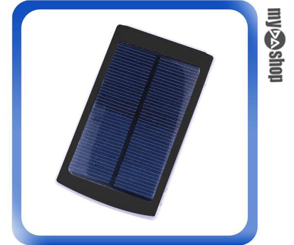 《DA量販店》太陽能 110V 市電 USB 充電 10000mah 應急備用電池 充電器 黑色(79-3009)