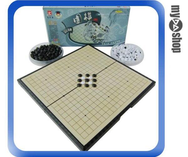 《DA量販店》黑白棋子 圍棋 磁性 黑白色 折疊棋盤 收納方便 好攜帶 小型(79-3110)