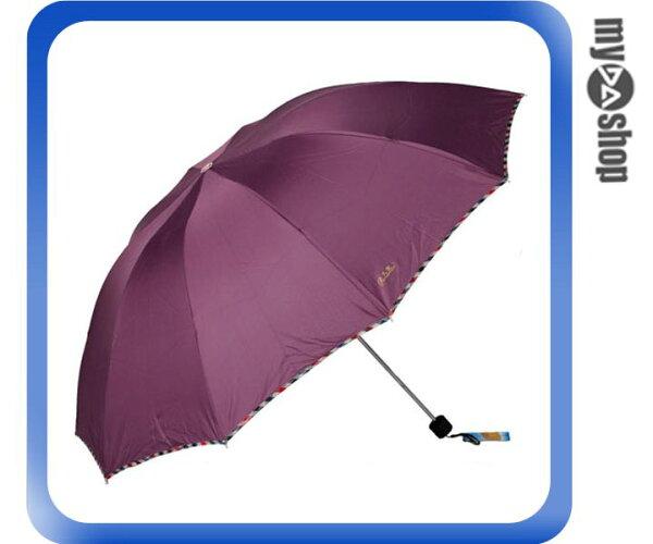 《DA量販店》居家 陽傘 雨傘 防曬 防紫外線 超大 折疊傘 三折傘 顏色隨機(79-4867)