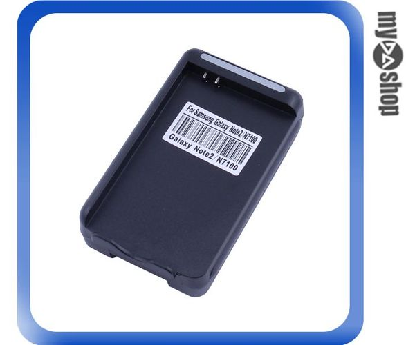 《DA量販店》Samsung NOTE2 N7100 兩用 手機座充 電池座充 手機立架 充電座(79-4908)